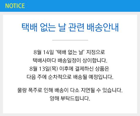 notice_200810.jpg